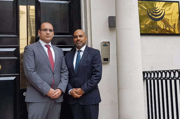 Islamic bank opens new London office to meet commercial finance demand